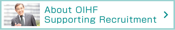About OIHF Supporting Recruitment